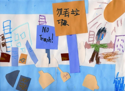 Young Yu / Change your habit- No trash! / 1st Place / Grade K-5