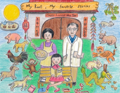 Iris Wu / My Root, My Favorite Stories / Honorable Mention / Grade 2