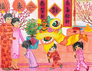 Christine Yiu / My family celebrates the Chinese New Year, the most important celebration in Chinese culture / Honorable Mention