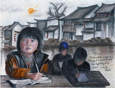 Jennifer Gao / Education for Everyone / 2nd Place / Grade 6-8